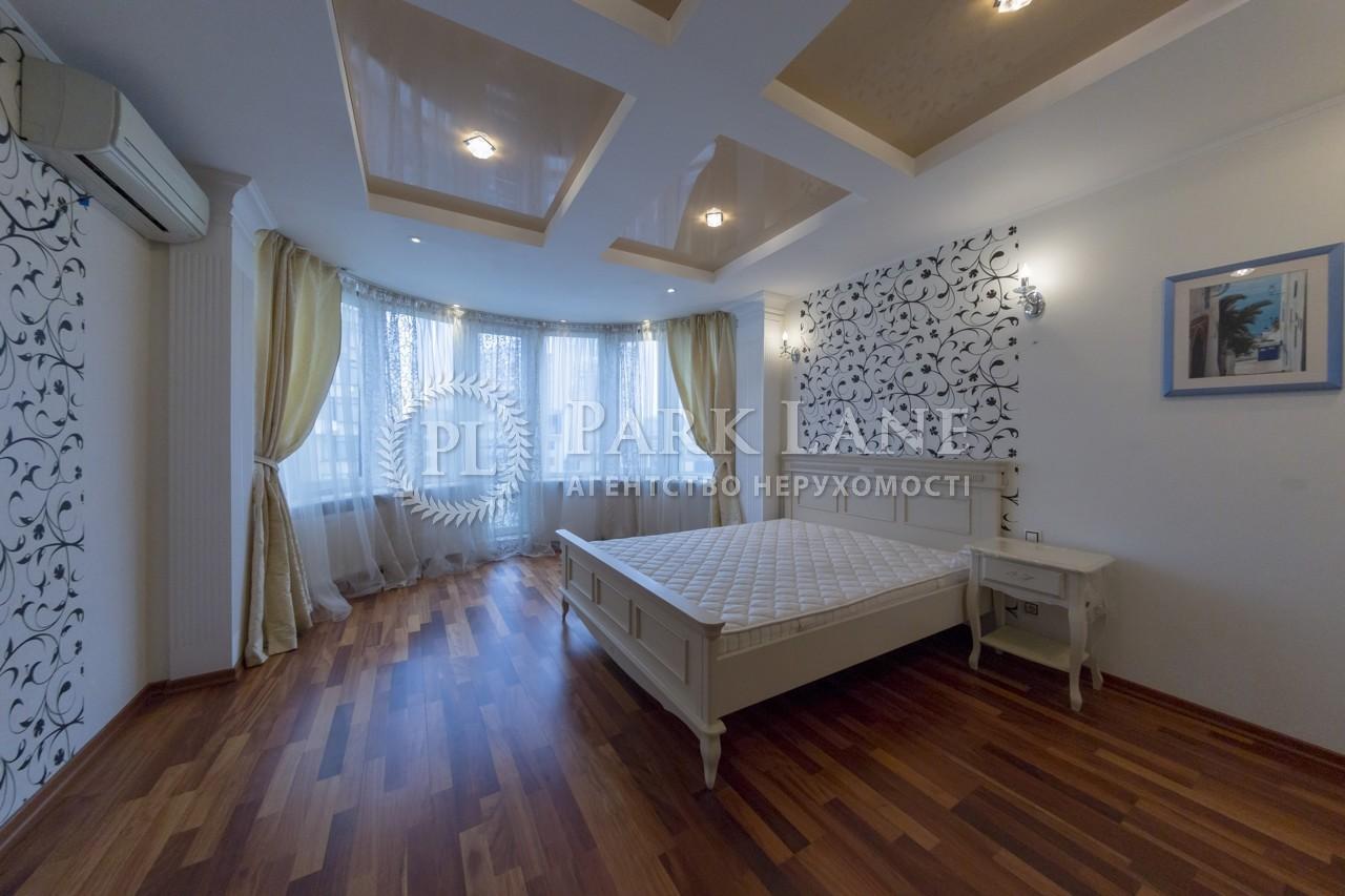 Квартира ул. Златоустовская, 50, Киев, I-28740 - Фото 5