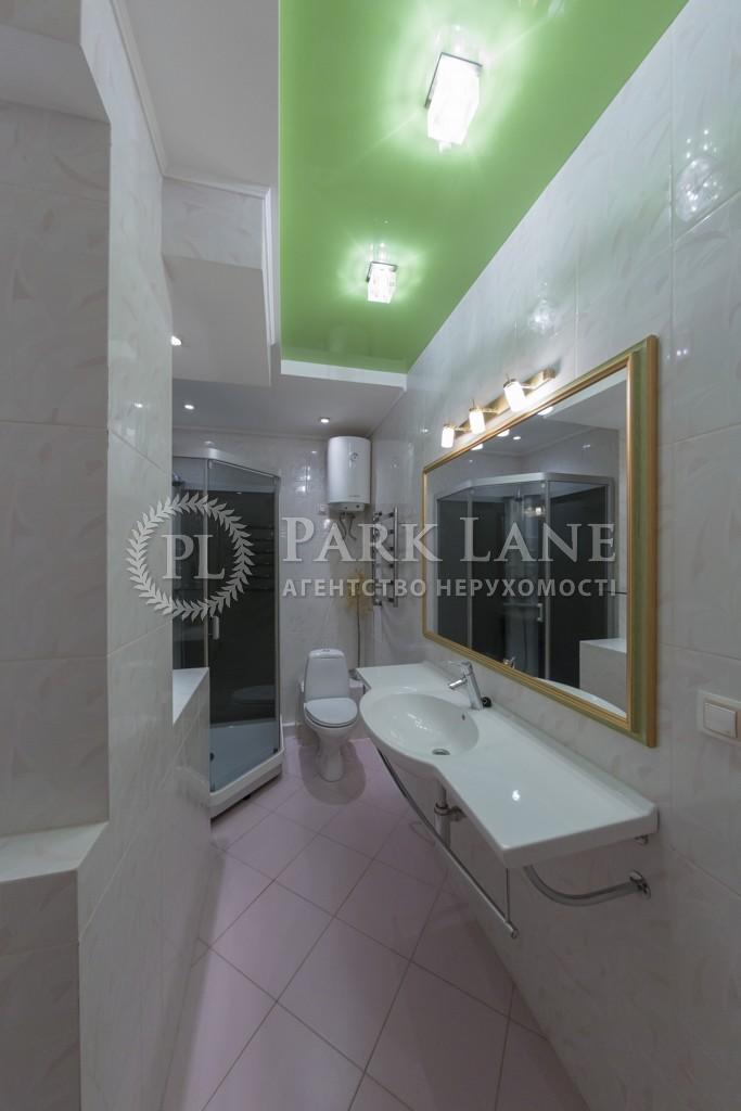 Квартира ул. Златоустовская, 50, Киев, I-28740 - Фото 11