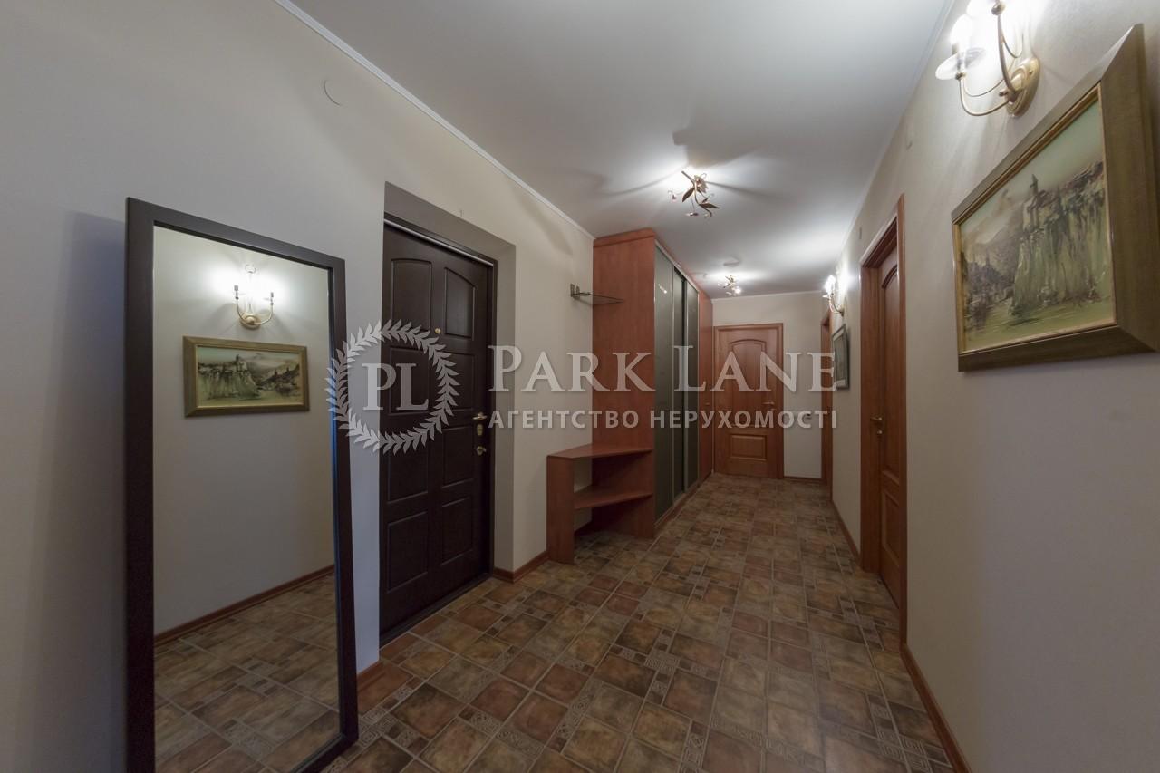 Квартира ул. Златоустовская, 50, Киев, I-28740 - Фото 13