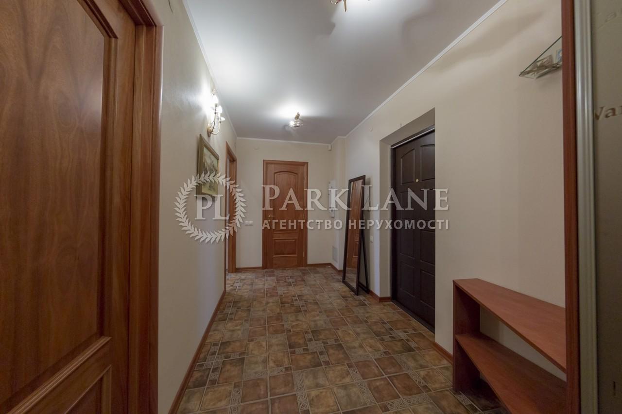 Квартира ул. Златоустовская, 50, Киев, I-28740 - Фото 14