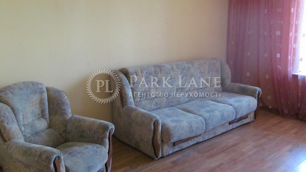 Квартира B-81606, Богатирська, 6/1, Київ - Фото 5