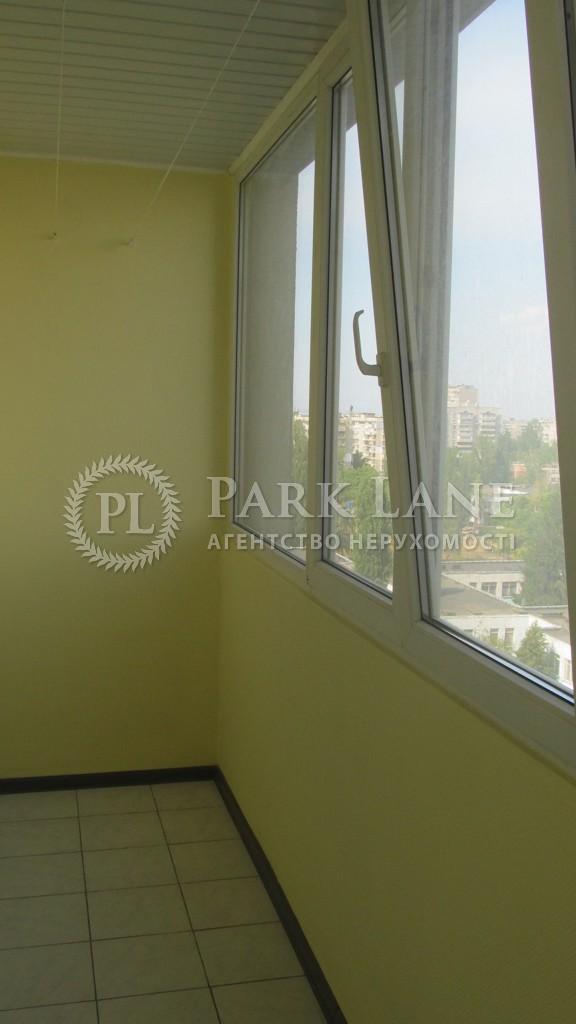 Квартира B-81606, Богатирська, 6/1, Київ - Фото 25
