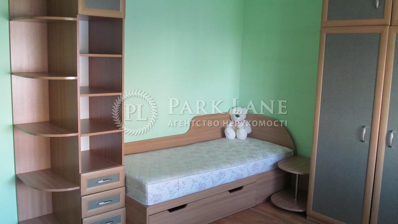 Квартира B-81606, Богатирська, 6/1, Київ - Фото 12