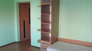 Квартира B-81606, Богатирська, 6/1, Київ - Фото 13
