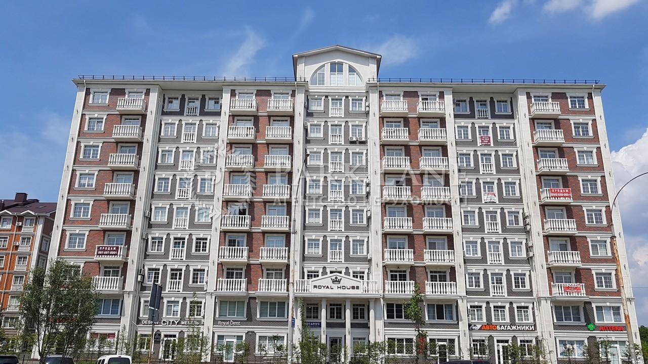 Квартира ул. Луценко Дмитрия, 6, Киев, Z-594180 - Фото 2