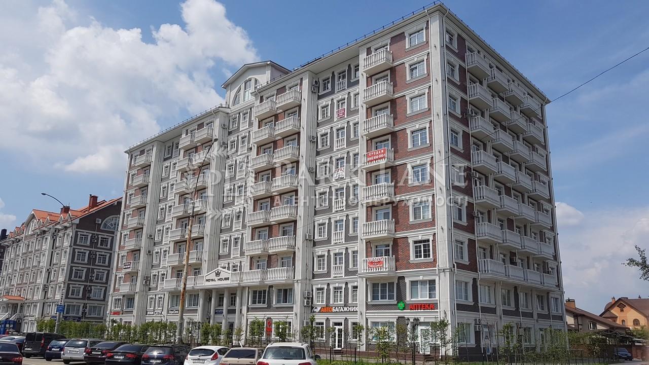 Квартира ул. Луценко Дмитрия, 6, Киев, Z-594180 - Фото 3