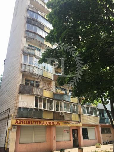 Квартира Белорусская, 28а, Киев, R-34319 - Фото