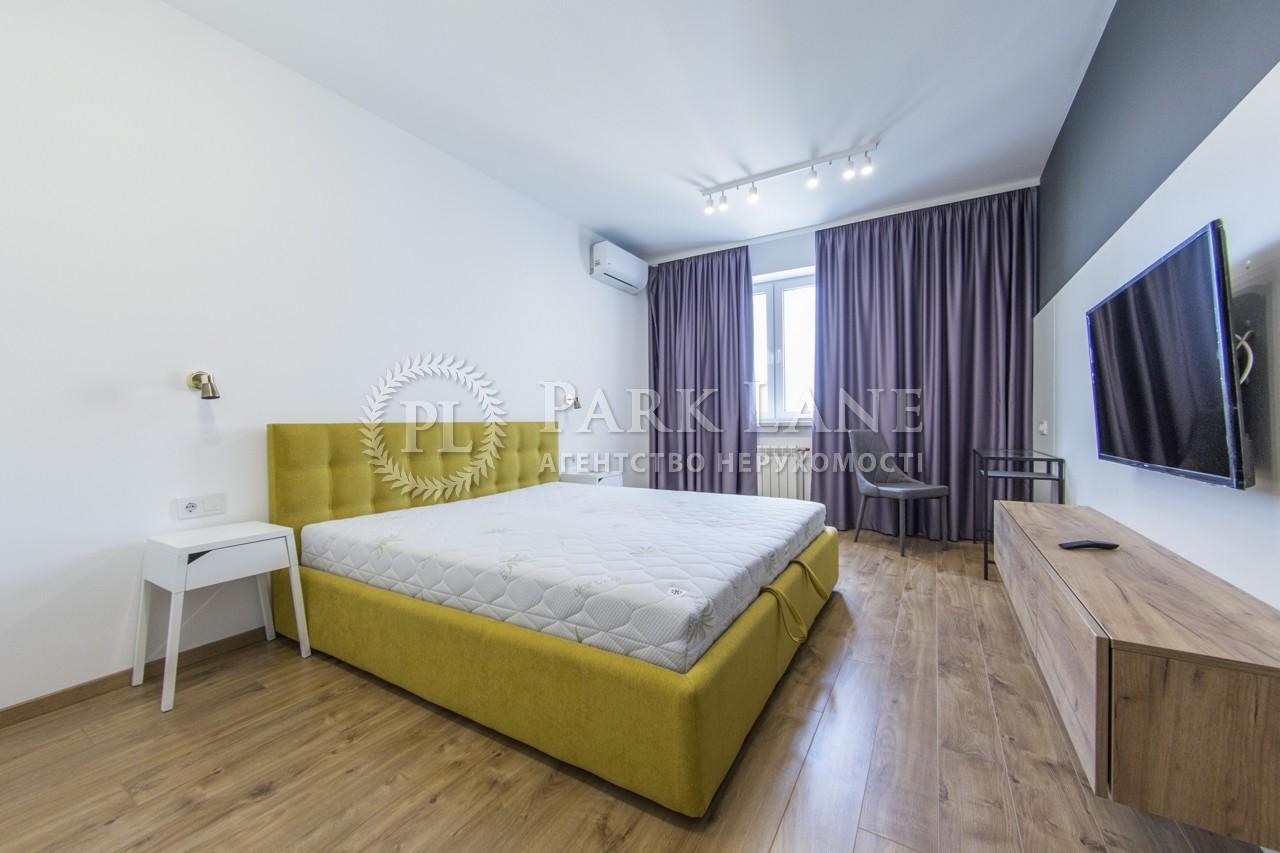 Квартира ул. Кондратюка Юрия, 5, Киев, J-25836 - Фото 12