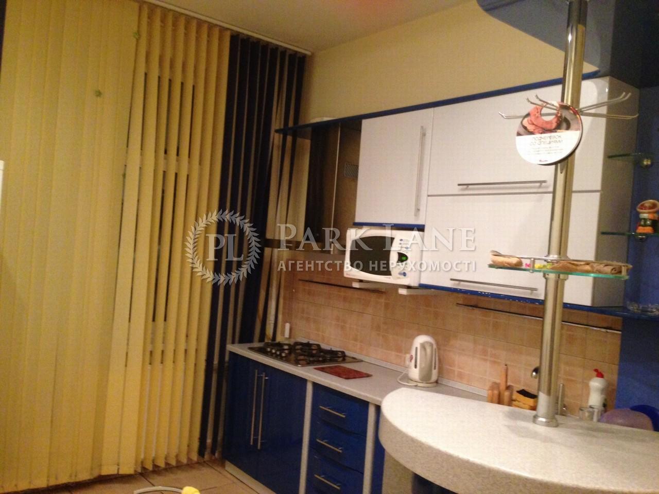 Квартира ул. Большая Васильковская, 132, Киев, Z-1498843 - Фото 10