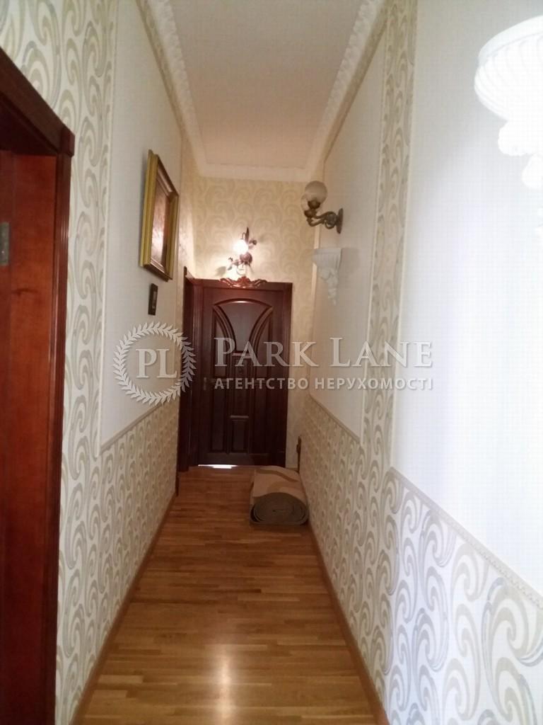 Квартира ул. Тарасовская, 16, Киев, R-18685 - Фото 9