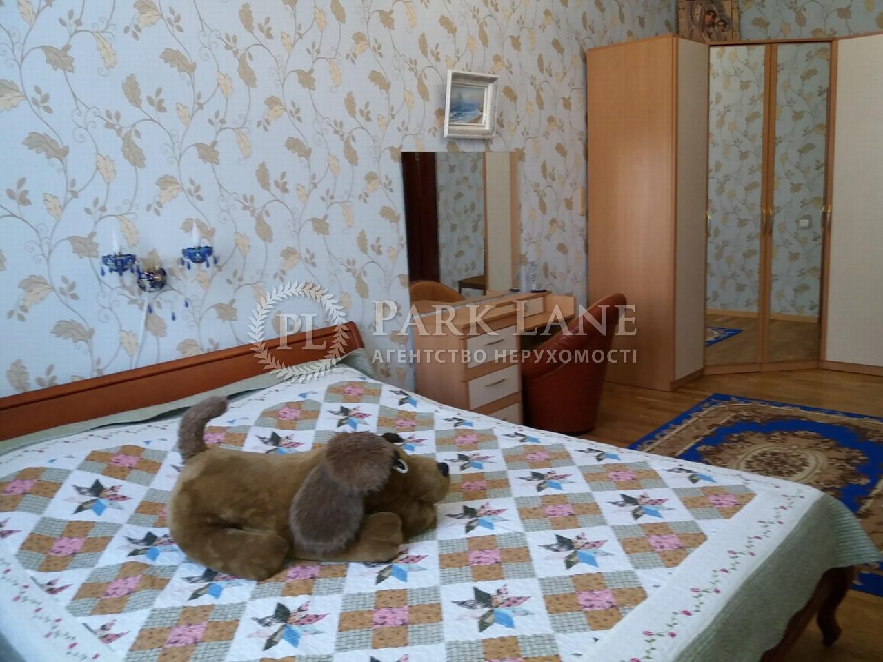 Квартира ул. Тарасовская, 16, Киев, R-18685 - Фото 8