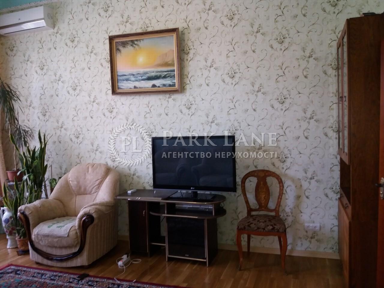 Квартира ул. Тарасовская, 16, Киев, R-18685 - Фото 7