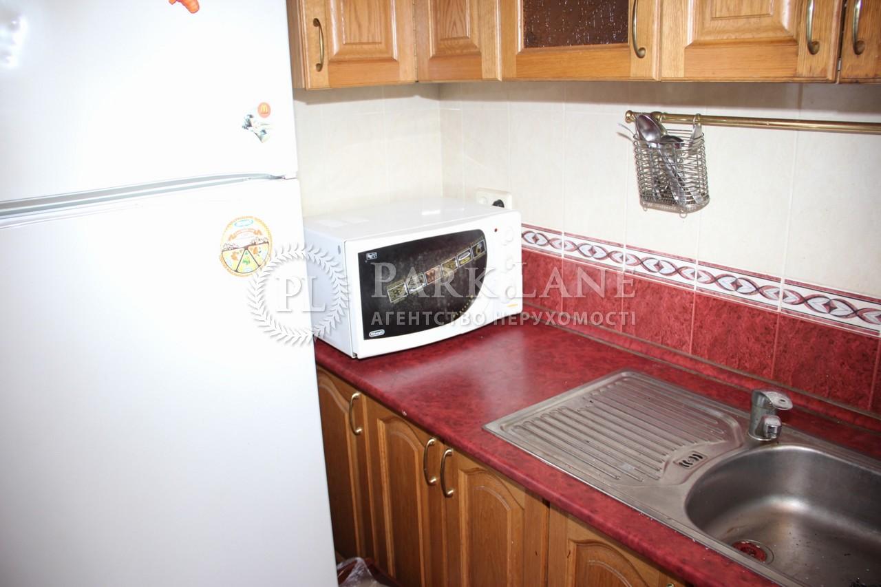 Квартира ул. Ветряные Горы, 17, Киев, X-24676 - Фото 17