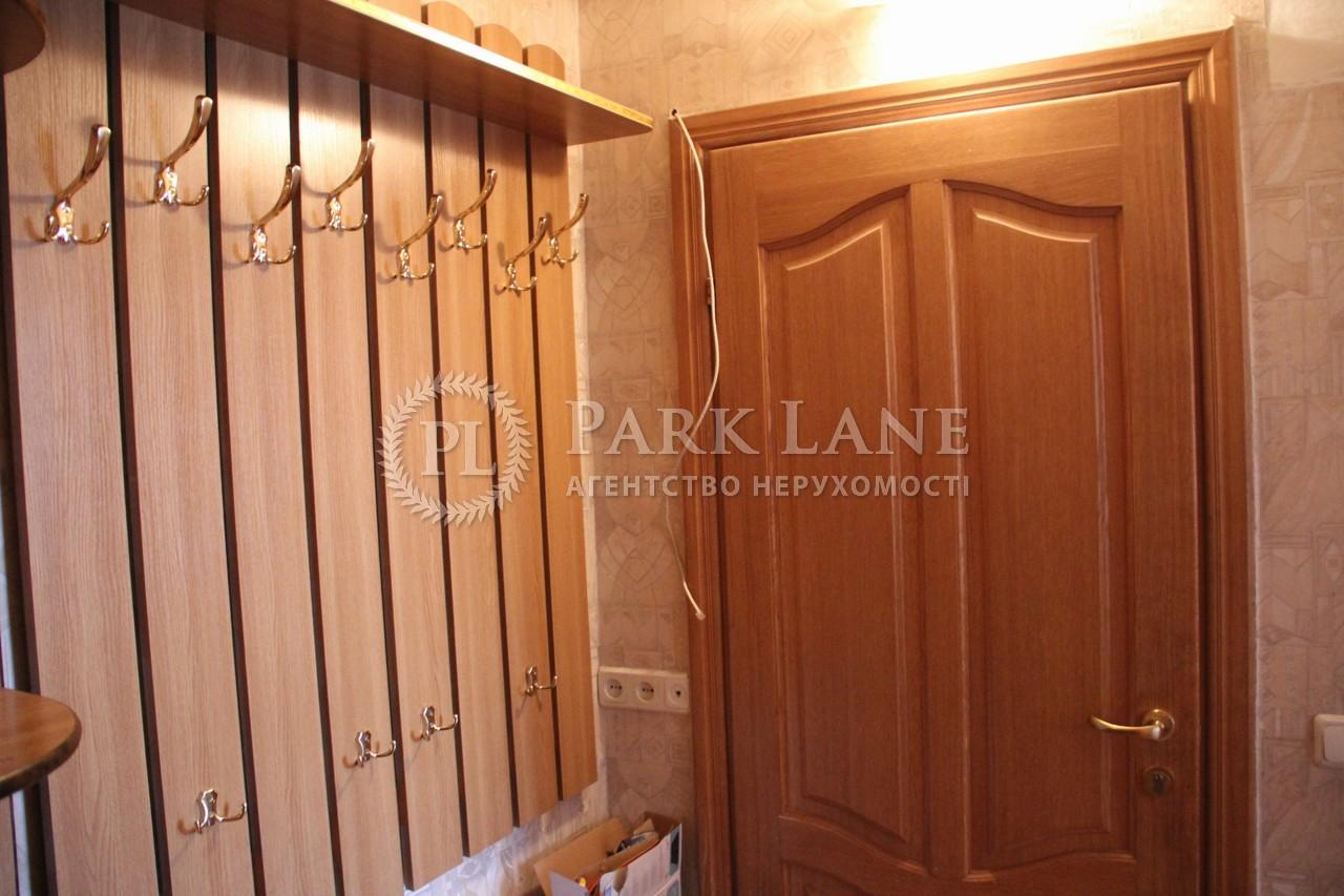 Квартира ул. Ветряные Горы, 17, Киев, X-24676 - Фото 26