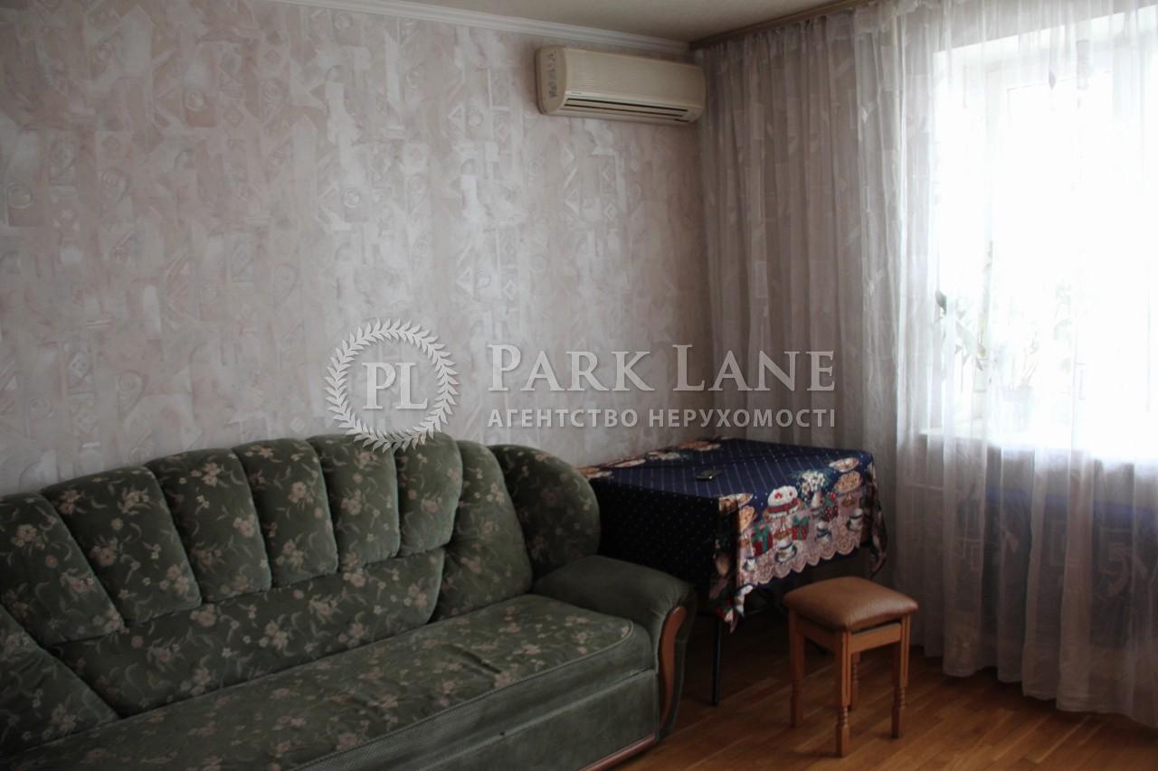 Квартира ул. Ветряные Горы, 17, Киев, X-24676 - Фото 4