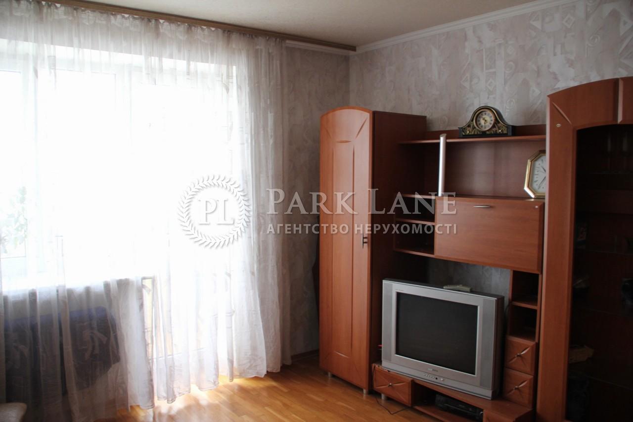 Квартира ул. Ветряные Горы, 17, Киев, X-24676 - Фото 3