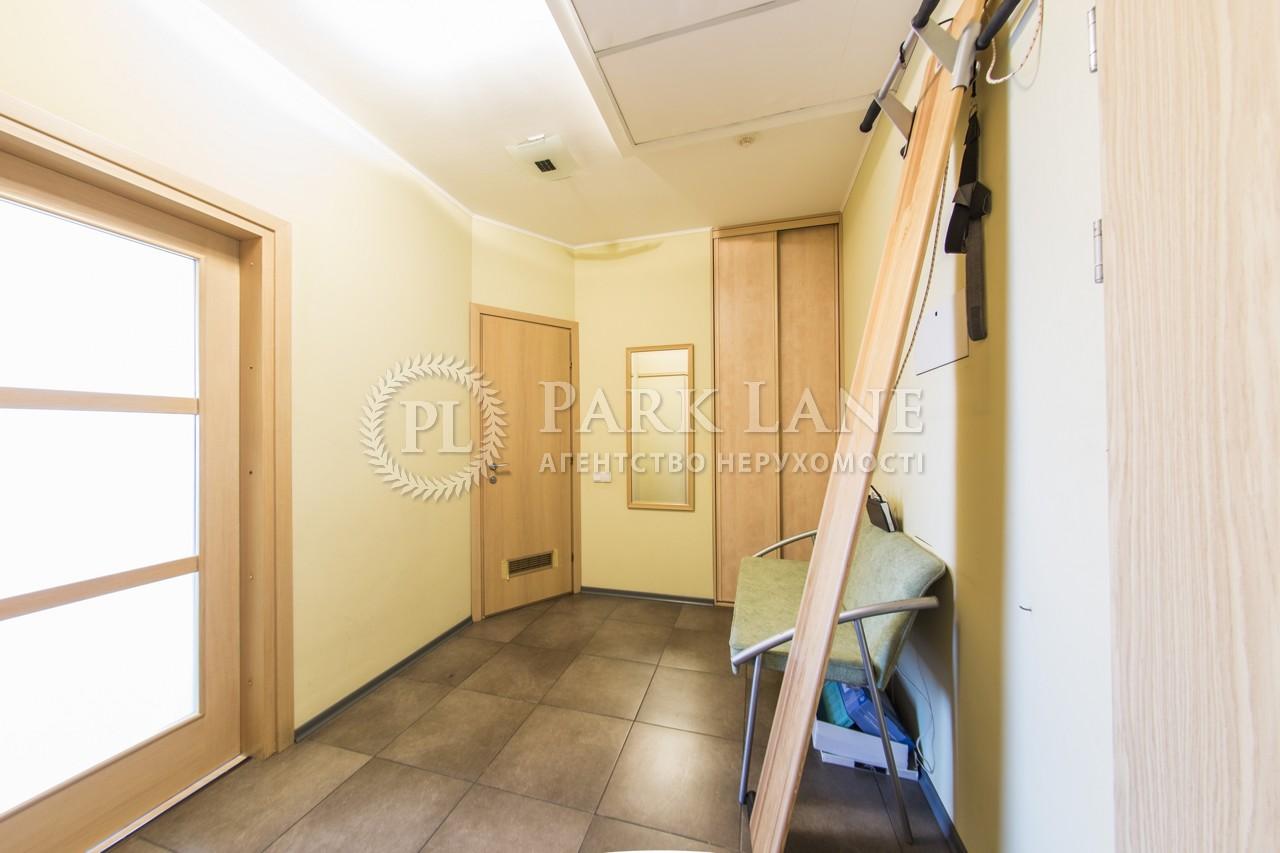 Квартира ул. Жилянская, 59, Киев, J-25901 - Фото 16