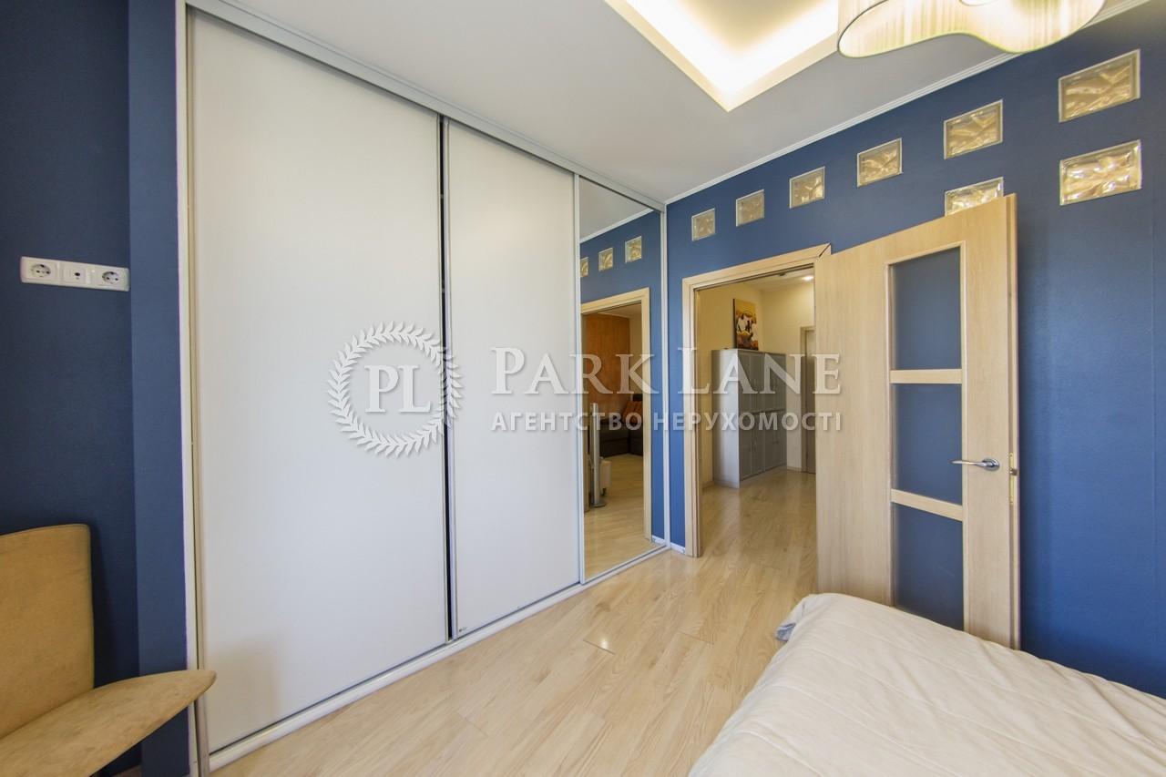 Квартира ул. Жилянская, 59, Киев, J-25901 - Фото 7