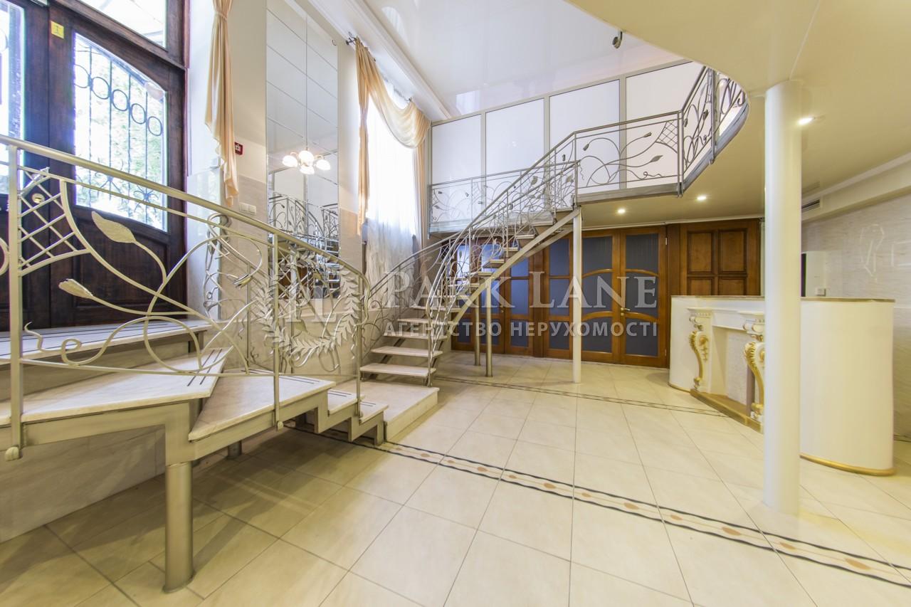 Салон красоты, C-96550, Дарвина, Киев - Фото 9