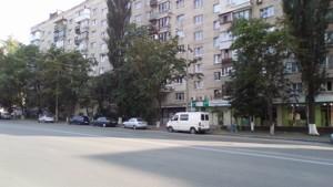 Коммерческая недвижимость, R-18816, Соломенская, Соломенский район