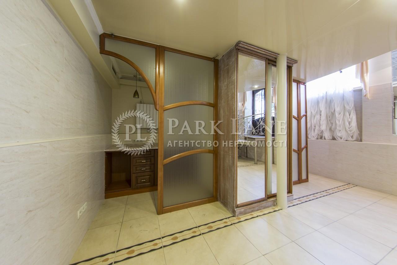Салон красоты, C-96550, Дарвина, Киев - Фото 11