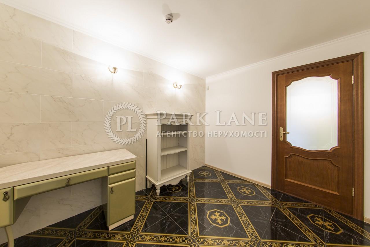 Салон красоты, C-96550, Дарвина, Киев - Фото 14