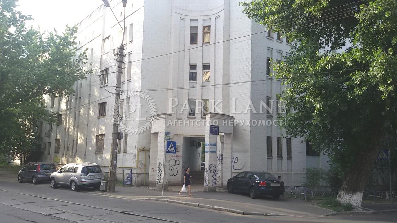 Квартира ул. Кирилловская (Фрунзе), 30/5, Киев, H-11501 - Фото 11