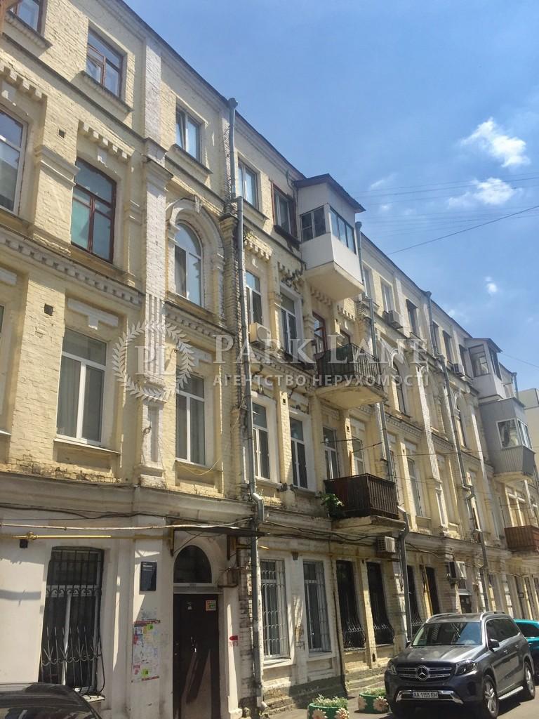 Квартира вул. Московська, 29, Київ, Z-541968 - Фото 1