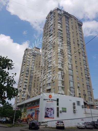 Квартира Макеевский пер., 2, Киев, Z-808005 - Фото