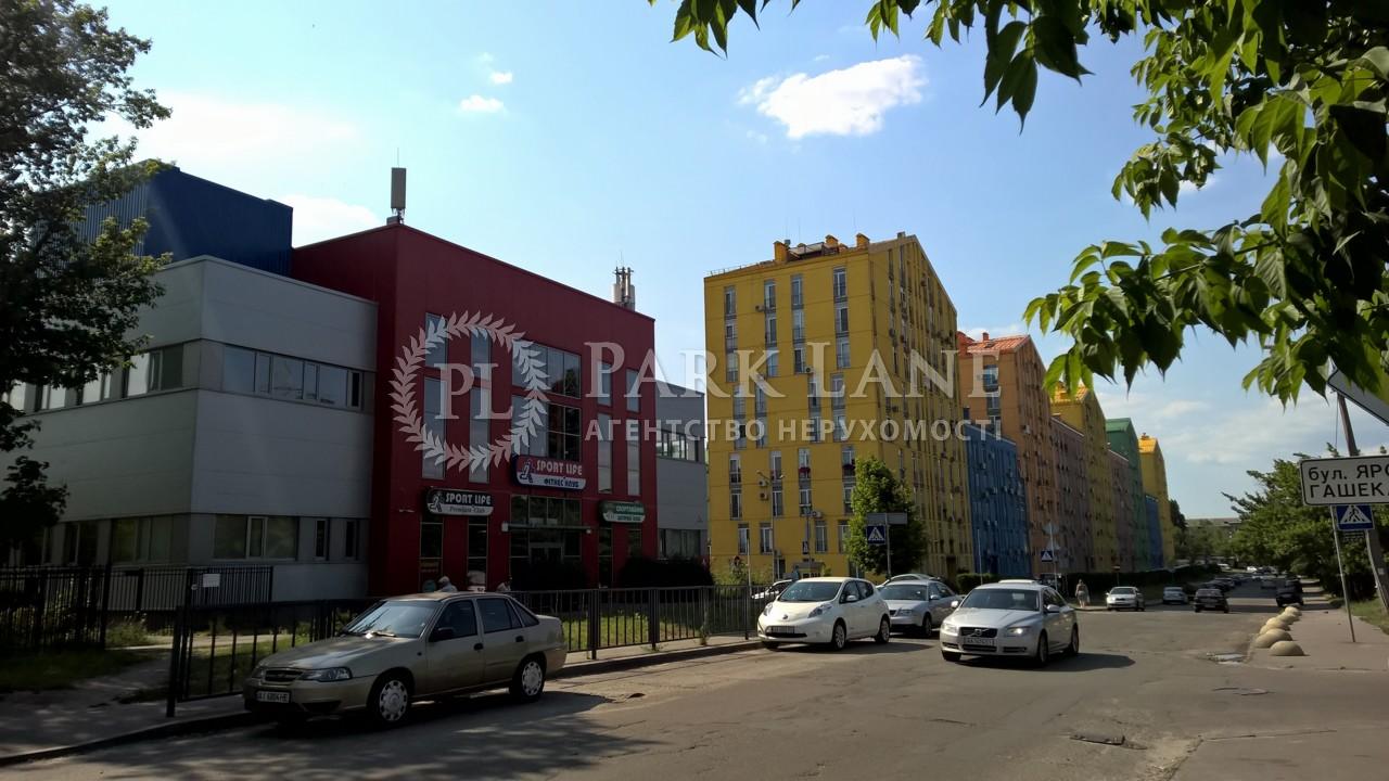 Нежилое помещение, ул. Регенераторная, Киев, J-27936 - Фото 8