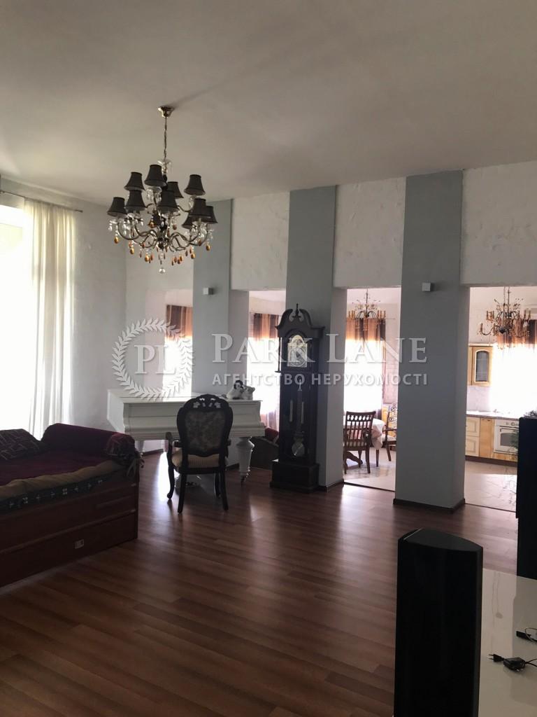 Будинок вул. Польова, Креничі, L-25272 - Фото 3