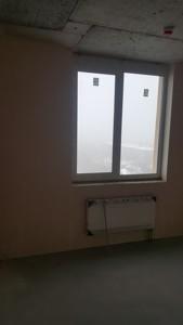 Квартира Z-345354, Лесі Українки бул., 7б, Київ - Фото 7