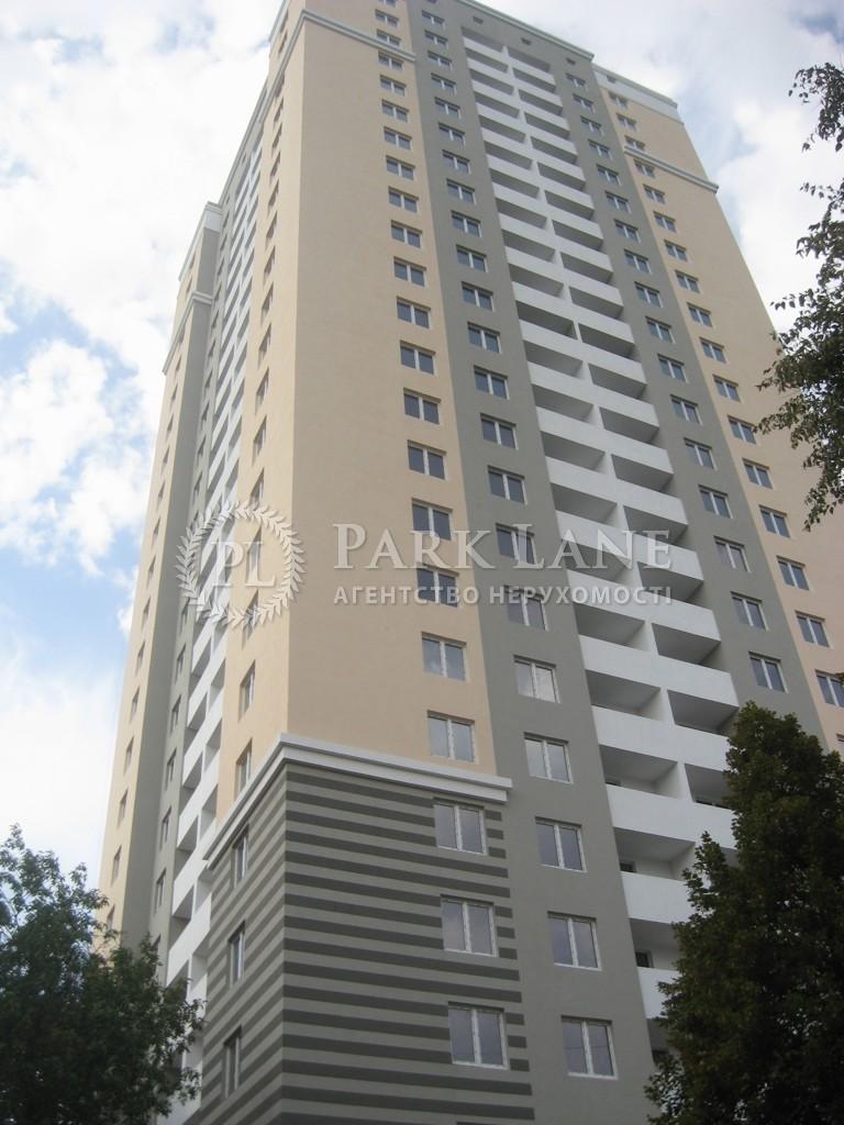 Квартира Тбилисский пер., 1, Киев, Z-266624 - Фото 9