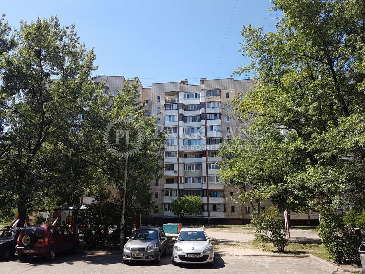 Квартира ул. Тростянецкая, 7а, Киев, Z-803355 - Фото 1