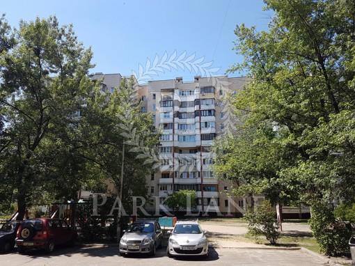 Квартира, Z-803355, 7а