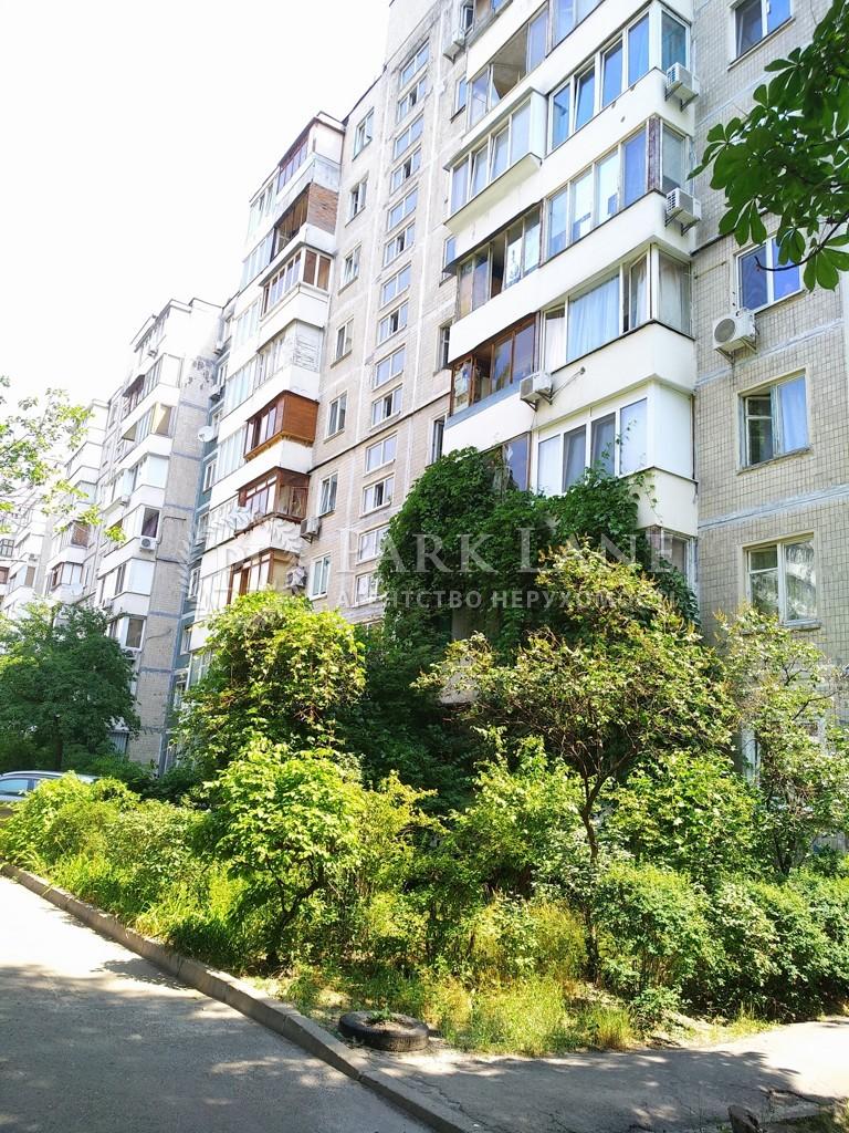 Квартира Шамо Игоря бул. (Давыдова А. бул.), 13, Киев, Z-787183 - Фото 1