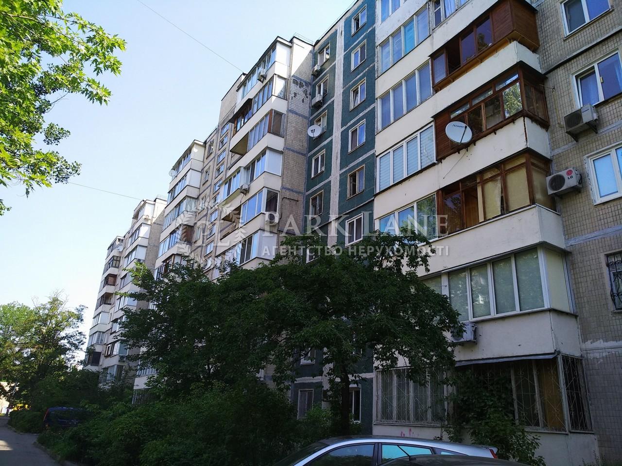 Квартира Шамо Игоря бул. (Давыдова А. бул.), 13, Киев, Z-787183 - Фото 2