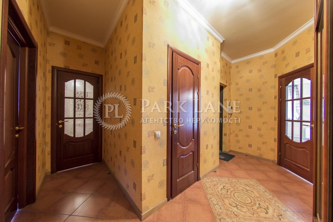 Квартира ул. Хорива, 39-41, Киев, R-18127 - Фото 16