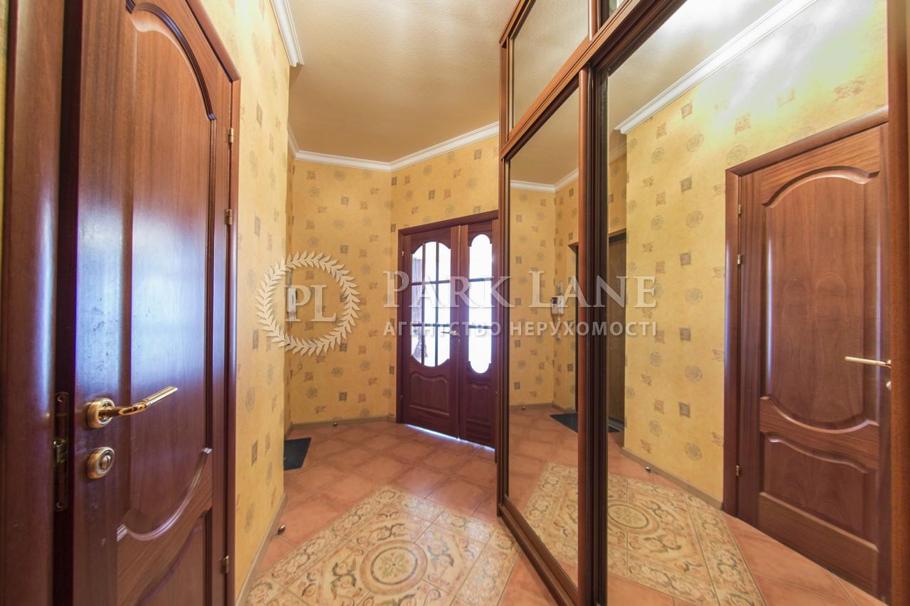 Квартира ул. Хорива, 39-41, Киев, R-18127 - Фото 15