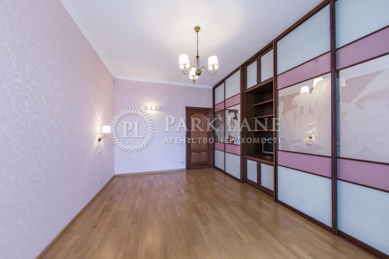 Квартира ул. Хорива, 39-41, Киев, R-18127 - Фото 4