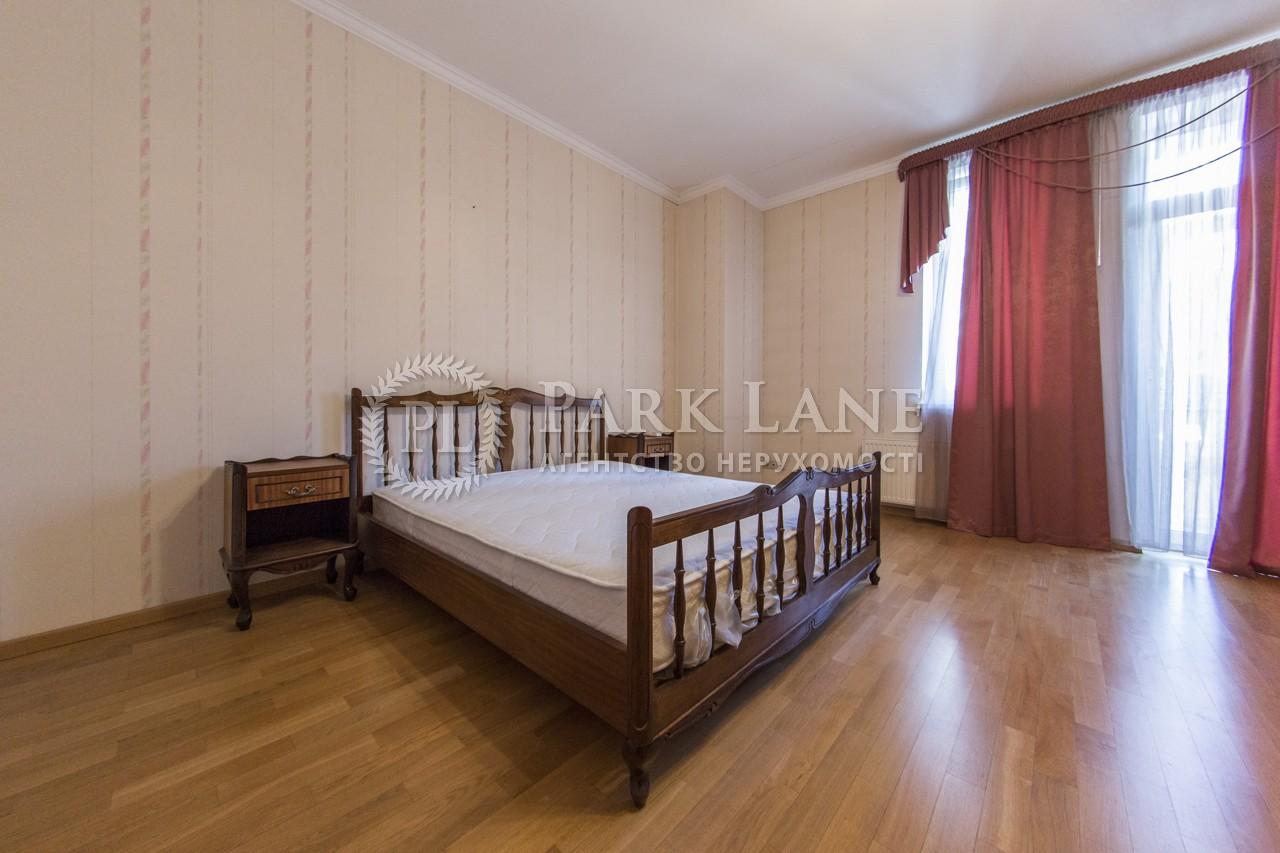 Квартира ул. Хорива, 39-41, Киев, R-18127 - Фото 6