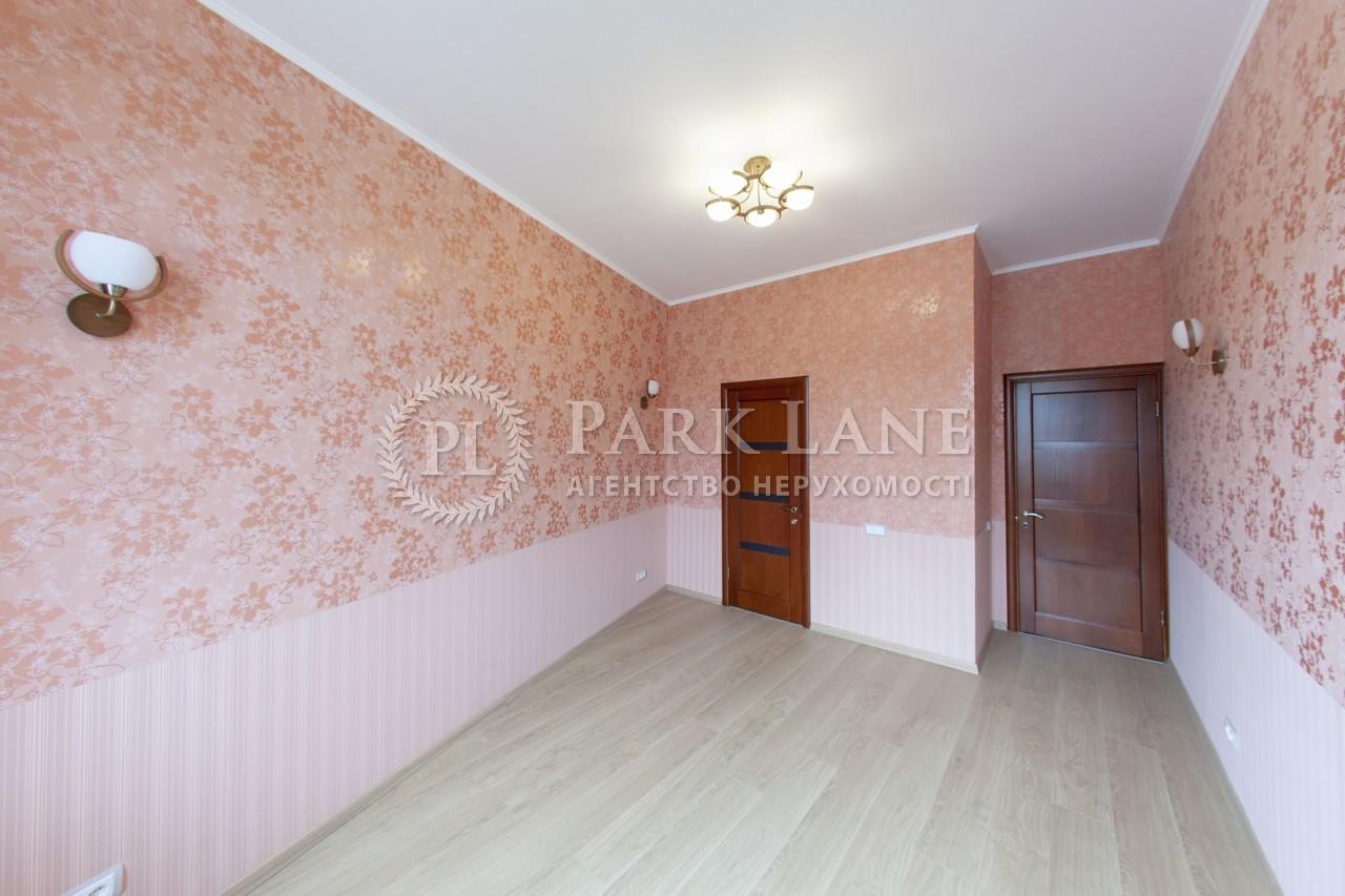 Офис, Z-292119, Хмельницкого Богдана, Киев - Фото 9