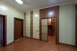 Офис, Z-292119, Хмельницкого Богдана, Киев - Фото 17