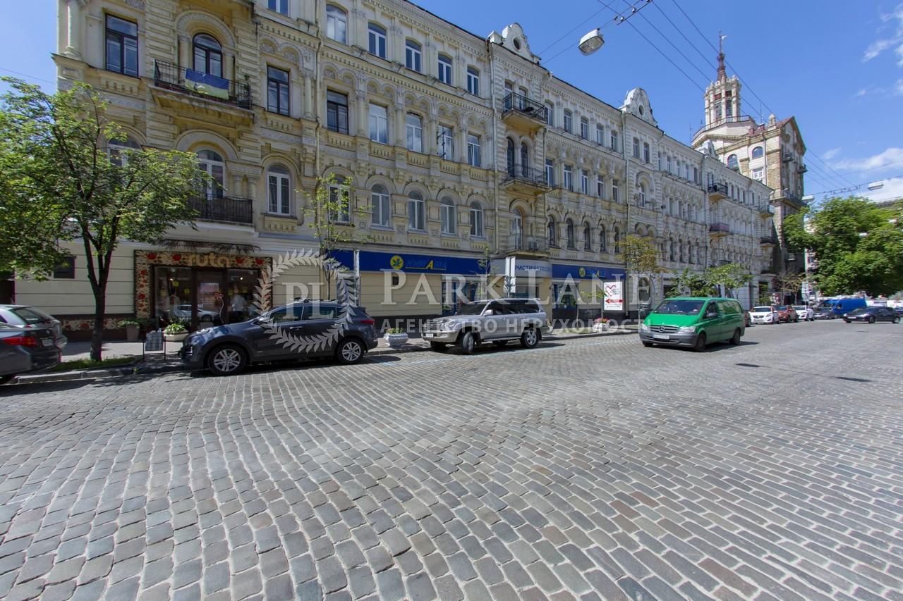 Квартира ул. Городецкого Архитектора, 4, Киев, R-30530 - Фото 1