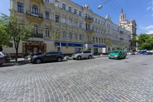 Квартира X-29033, Городецкого Архитектора, 4, Киев - Фото 1
