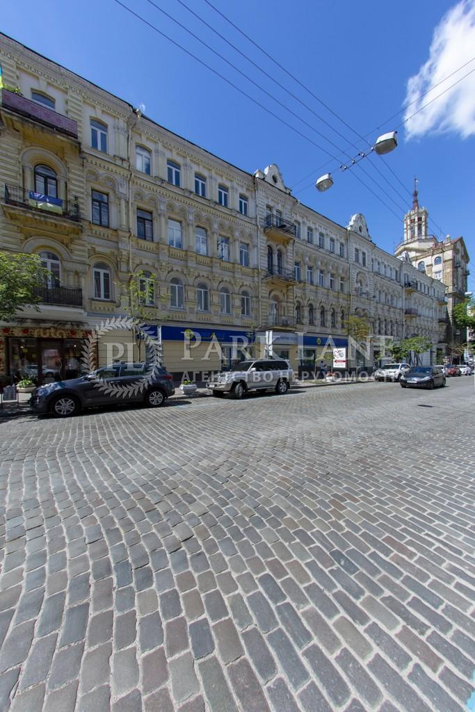 Квартира ул. Городецкого Архитектора, 4, Киев, R-30530 - Фото 2