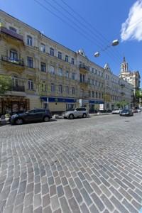 Квартира X-29033, Городецкого Архитектора, 4, Киев - Фото 2
