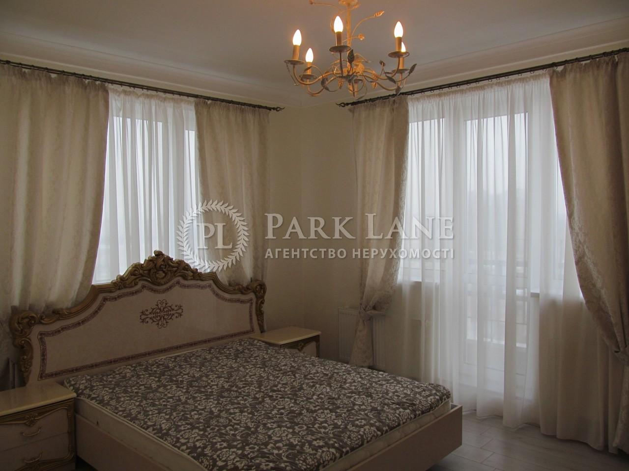 Квартира ул. Панельная, 7, Киев, Z-354297 - Фото 6