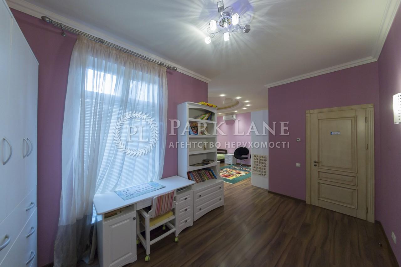 Дом Гореничи, J-25965 - Фото 13