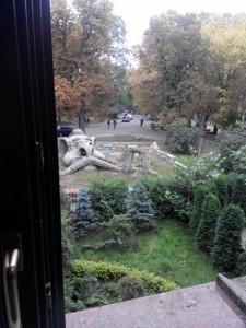 Квартира R-15176, Победы просп., 37г, Киев - Фото 12